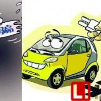 财政部公开声明新能源汽车骗补后果