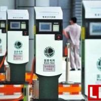 重庆将建11万个充电桩以应对新能源汽车销量的增长
