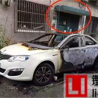 上海一白色荣威e550充电不当致自燃