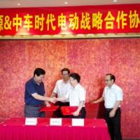 银隆新能源与中车时代电动签订战略合作协议