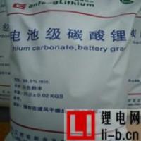 碳酸锂最新价格,工业级134000元/吨,电池级168750元/吨