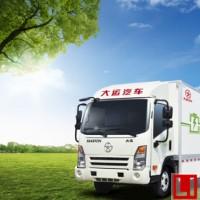 大运获2000台纯电动物流车订单