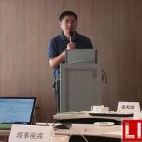 中汽中心吴松泉:2030年新能源汽车占比将达40%