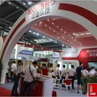 CIBF2016第十二届中国电池展 现场精彩回眸之鸿宝科技