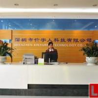 信宇人科技专注于锂离子电池设备生产