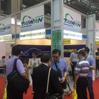 台湾前瞻能源科技参加CIBF2016