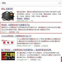 锂电网寻求锂电池产业链相关产品代理权