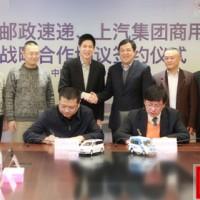 上海1-8月新能源汽车总产值达76.5亿元