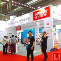 光大激光参加华南锂电展、CIBF国际电池技术展