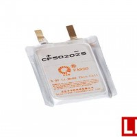 武汉孚安特供应:CP502025软包电池