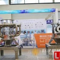 巨子粉体携气流粉碎机参加2016中国西部制博会暨欧亚工博会
