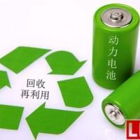 工信部发布《新能源汽车动力蓄电池回收利用管理暂行办法》,动力电池回收市场潜力巨大