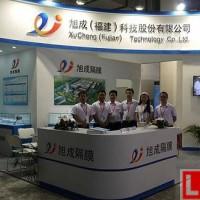 旭成科技参展2015中国国际电动车技术展示交易会