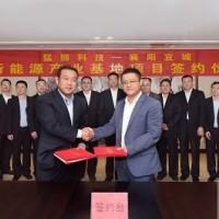 猛狮科技投资1亿元设立襄阳新能源公司