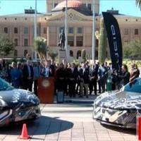 Lucid Motors计划投资7亿美元建厂,2018年成品将上市
