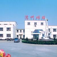 沧州明珠接受投资机构调研实录