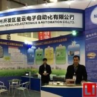 星云电子研发出国内首条铝丝超声焊锂电自动生产线
