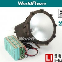 深圳沃尔德电子照明设备锂电池组