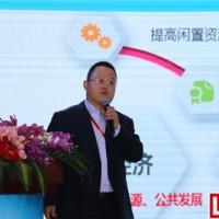 北汽集团投入10亿开展新能源汽车公务/个人两大租赁业务