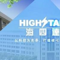 江苏海四达将亮相第二届广州亚太电池展