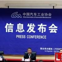中汽协发布一季度新能源汽车产销数据