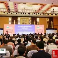 """""""第三届新型电池正负极材料技术国际论坛""""在宁波召开"""