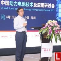 唐有根谈《动力锂电池能量密度与安全性能》