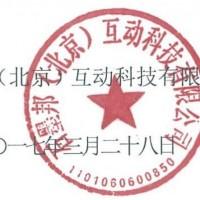 石墨邦主办《2017年中国国际石墨大会》