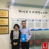 IBTE深圳锂电技术展携手深圳市电池行业协会