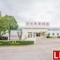 创新股份拟55.5亿元收购上海恩捷,进军锂电池隔膜产业