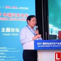 银隆新能源魏银仓:氢钛动力总成构筑产业发展新动能