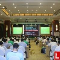 振威新能源汽车产业(上海)峰会8月举行