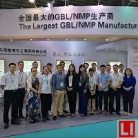 山东信敏惠5亿元投资铜陵新能源汽车电池溶剂项目