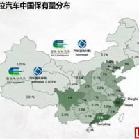 特斯拉中国保有量分布图:京沪粤三地贡献72%