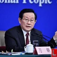 科技部部长万钢:上海成为世界电动汽车保有量最大城市