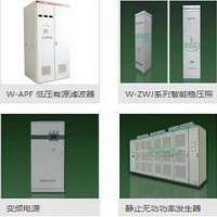 上海稳利达携高新技术产品入驻亚太电池展