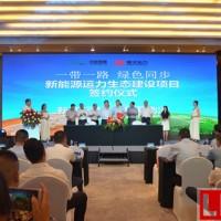 深圳新沃运力副总裁夏利国出席第7届中国西部国际物流产业博览会