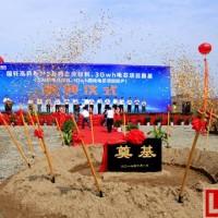 国轩高科年产3万吨三元材料、3Gwh电芯项目在庐江奠基