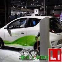 新能源车发展超预期 补贴政策退坡或将提前