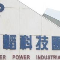 雄韬股份签署总额4840万美金重大锂电池订单