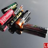 世界首块弹性锂电池问世