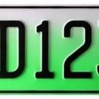一个粤B=一辆新能源汽车,你是否会爱上它?