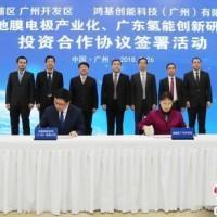 填补国内空白 氢燃料电池高密膜电极产业化项目落户广州
