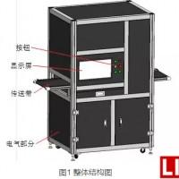 锂电池外观检测设备问世 电芯品质将得到改善