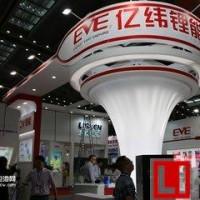 创新研发 亿纬锂能获2017年度广东省科学技术奖一等奖