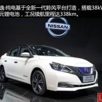 从北京车展新能源汽车里程看动力电池发展趋势