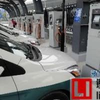 """东莞拟投资115亿打造新能源汽车""""30分钟充电圈"""""""