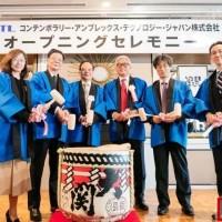 整合全球资源 宁德时代CATL日本成立子公司