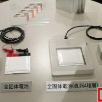 端午假期新闻简报:日本100亿投固态电池 江西青海出新策