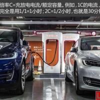 深评:从动力电池看电动汽车快充发展方向